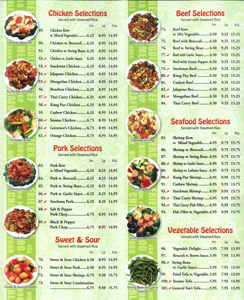 Chinese Kitchen Menu: Wen Cai Chinese Kitchen